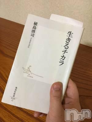新潟駅前スナックSALA・CUORE(サラクオーレ) ちひろ(25)の5月17日写メブログ「オススメをば」