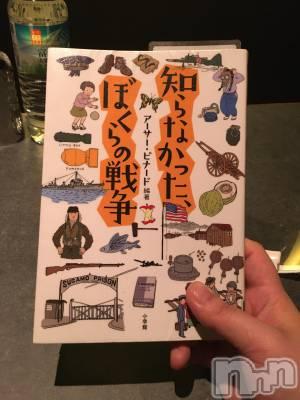 新潟駅前スナックSALA・CUORE(サラクオーレ) ちひろ(25)の6月4日写メブログ「おすすめpart2」