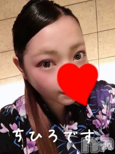 新潟駅前スナックSALA・CUORE(サラクオーレ) ちひろの1月19日写メブログ「さむーい」