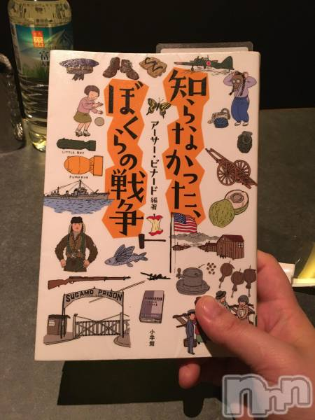 新潟駅前スナックSALA・CUORE(サラクオーレ) ちひろの6月4日写メブログ「おすすめpart2」