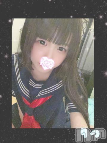 新潟ソープ全力!!乙女坂46(ゼンリョクオトメザカフォーティーシックス) りつ(22)の1月14日写メブログ「温かいもの」