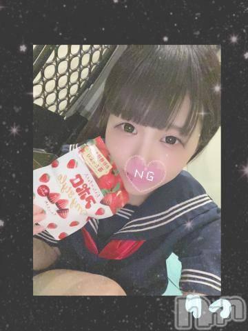 新潟ソープ全力!!乙女坂46(ゼンリョクオトメザカフォーティーシックス) りつ(22)の1月14日写メブログ「お礼?」