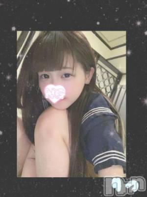 新潟ソープ 全力!!乙女坂46(ゼンリョクオトメザカフォーティーシックス) りつ(22)の1月13日写メブログ「癒し」