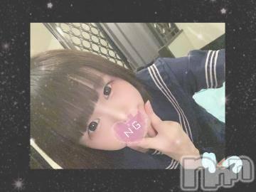 新潟ソープ 全力!!乙女坂46(ゼンリョクオトメザカフォーティーシックス) りつ(22)の1月14日写メブログ「しました!」