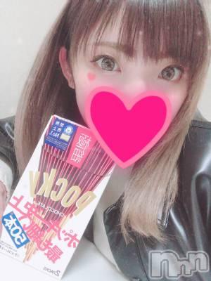 新潟デリヘル Minx(ミンクス) 真弓【新人】(22)の1月12日写メブログ「終わり♡」