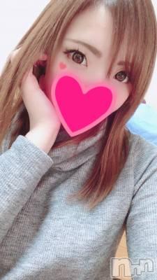 新潟デリヘル Minx(ミンクス) 真弓【新人】(22)の1月15日写メブログ「ありがとう♡」