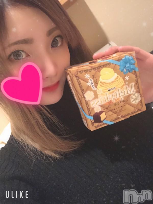 新潟デリヘルMinx(ミンクス) 真弓【新人】(22)の2021年1月13日写メブログ「ありがとう♡」