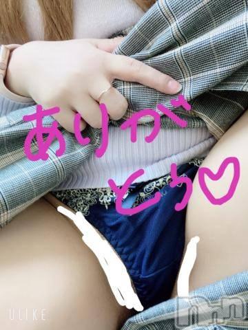 新潟デリヘルA(エース) あすか(19)の1月20日写メブログ「お礼」