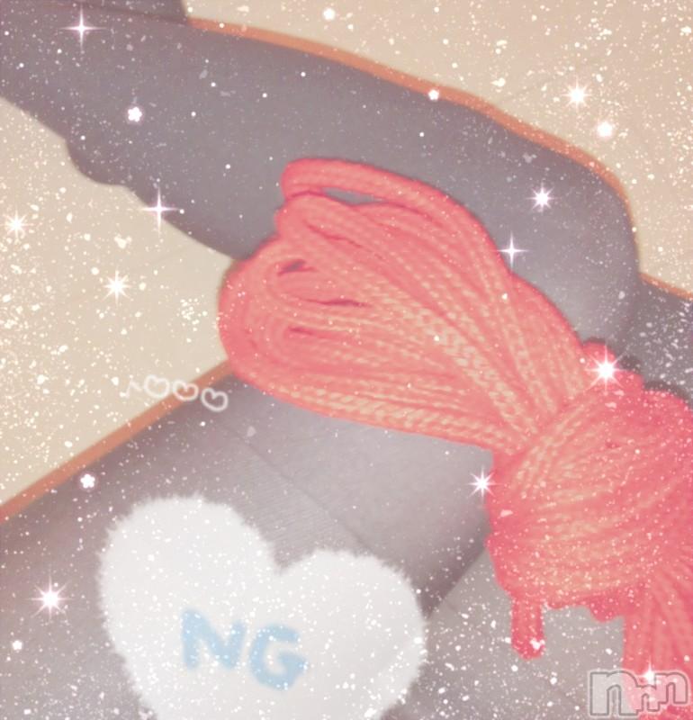 松本SMcoin d amour(コインダムール) 澪(れい)お姉様(24)の2021年1月8日写メブログ「はじめてのありがとうと自己紹介☆」