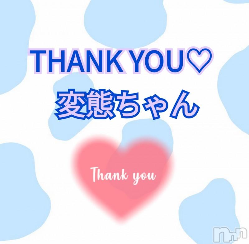 松本SMcoin d amour(コインダムール) 澪(れい)お姉様(24)の2021年1月12日写メブログ「おれい!」
