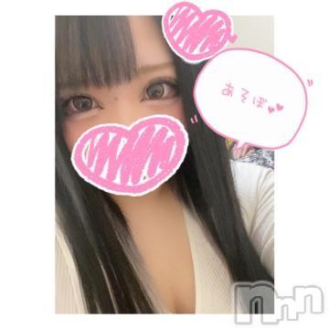 上越デリヘルHONEY(ハニー) れおな(21)の2021年1月11日写メブログ「おはよう!」