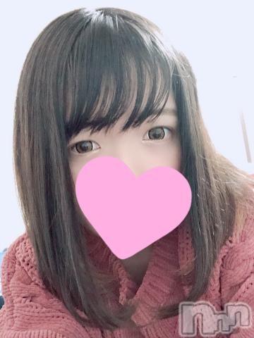 新潟デリヘル新潟 遊郭(ニイガタユウカク) 小梅~こうめ~(19)の2021年1月14日写メブログ「好きなこと💗」