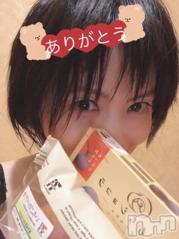 新潟ソープ新潟ソープランド(ニイガタソープランド) リナさん新人(34)の1月14日写メブログ「ありがとう」