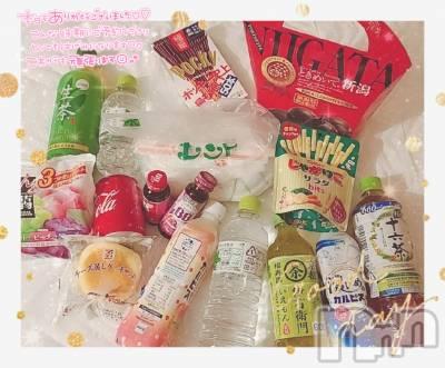 長岡デリヘル Spark(スパーク) いろは☆Hカップ美少女(20)の1月18日写メブログ「退勤₍ᐢ• ‧̫ •̥ᐢ₎」