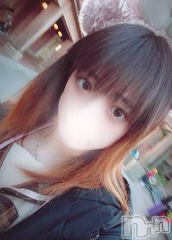 長岡デリヘルSpark(スパーク) いろは☆Hカップ美少女(20)の2021年1月13日写メブログ「ありがとう😋♡」