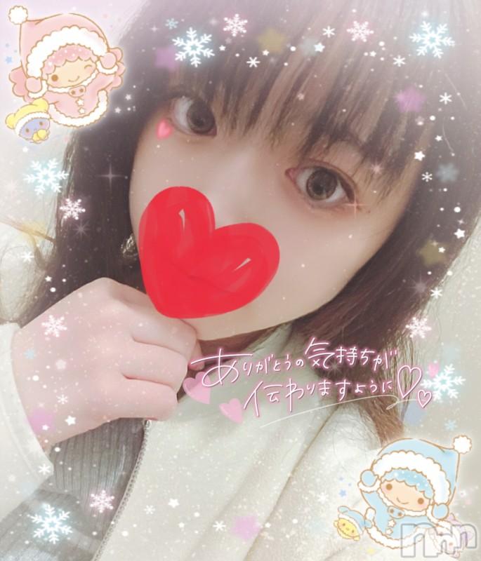 長岡デリヘルSpark(スパーク) いろは☆Hカップ美少女(20)の2021年1月14日写メブログ「終わり(  ´͈ ᵕ `͈ )」