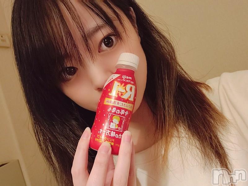 長岡デリヘルSpark(スパーク) いろは☆Hカップ美少女(20)の2021年1月14日写メブログ「ありがとう😋♡」