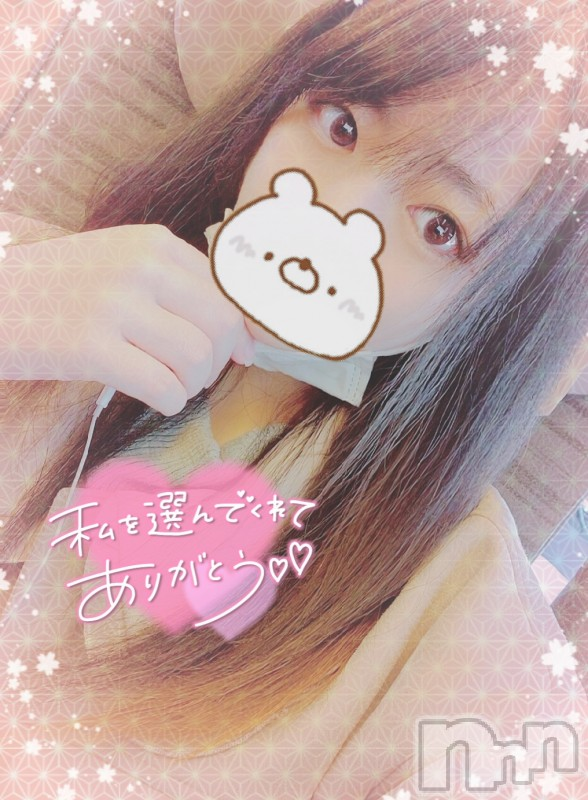 長岡デリヘルSpark(スパーク) いろは☆Hカップ美少女(20)の2021年4月9日写メブログ「今日も♡♡」