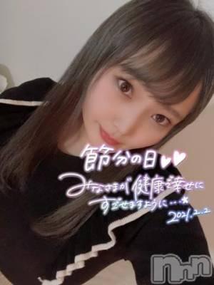 長野デリヘル バイキング ゆきの S級お嬢様♪(21)の2月2日写メブログ「特別?♪」