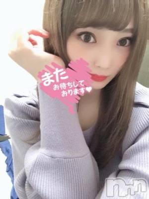長野デリヘル バイキング ゆきの S級お嬢様♪(21)の3月20日写メブログ「ありがと♪」