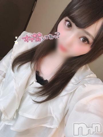 長野デリヘルバイキング ゆきの S級お嬢様♪(21)の2021年5月3日写メブログ「〇〇〇しててね…?」