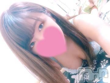 上越デリヘル 密会ゲート(ミッカイゲート) みみ(23)の1月16日写メブログ「素敵な時間(  '  '  )?」