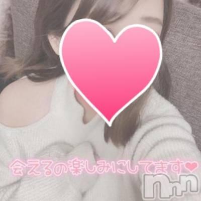 新潟デリヘル Minx(ミンクス) 千春【新人】(20)の1月26日写メブログ「シルバーホテル Uさん☆」