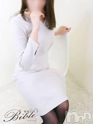 上田人妻デリヘルBIBLE~奥様の性書~(バイブル~オクサマノセイショ~) ★彩‐アヤ‐★新人(31)の6月10日写メブログ「明日の出勤」