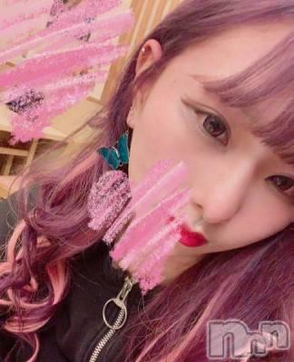松本デリヘル Revolution(レボリューション) NH かな(20)の1月13日写メブログ「はじめまして」