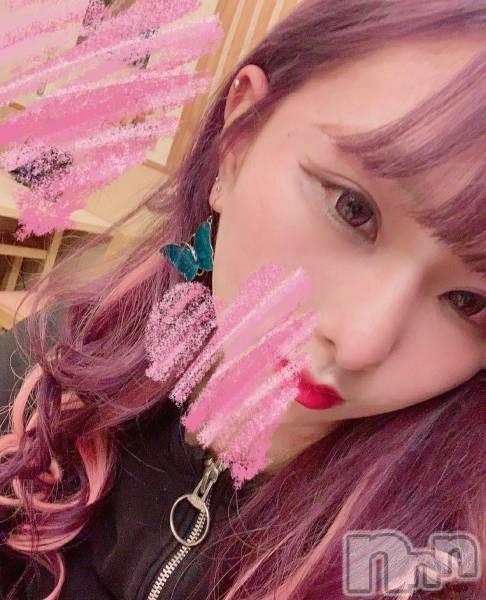 松本デリヘルRevolution(レボリューション) NH かな(20)の2021年1月13日写メブログ「はじめまして」
