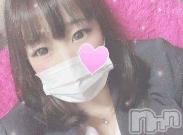 長野デリヘル WIN(ウィン) ひめの 新人(21)の1月24日写メブログ「今日も」