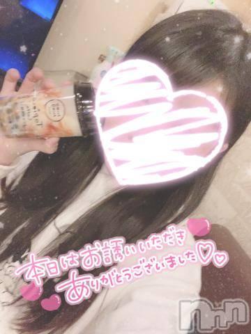 長岡デリヘルROOKIE(ルーキー) 体験☆みるく(20)の1月16日写メブログ「ありがとう?」