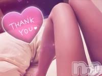 新潟デリヘル Minx(ミンクス) 恭子【新人】(20)の1月16日写メブログ「ありがとう」