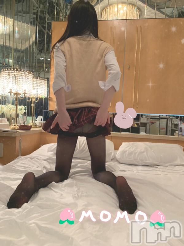 新潟手コキ新潟風俗Noel-ノエル-(ノエル) もも(20)の2021年4月8日写メブログ「明日午前6時に」