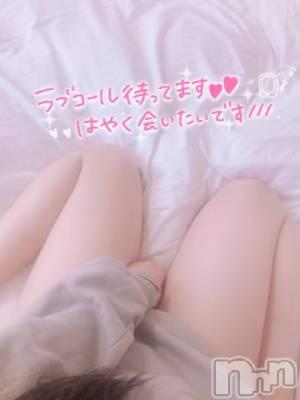 上越デリヘル HONEY(ハニー) める(♪)(26)の1月19日写メブログ「???????????」