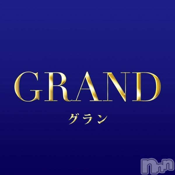 殿町クラブ・ラウンジCLUB GRAND(クラブグラン) の 2021年5月17日写メブログ「今カン期間限定半額キャンペーン」