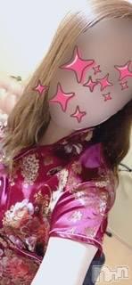 三条デリヘル シュガーアンドブルーム 新人#まりか(26)の2月14日写メブログ「ビックリしましたね💦」