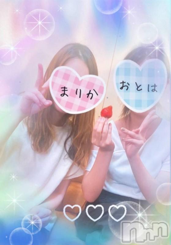 三条デリヘルシュガーアンドブルーム 新人#まりか(26)の2021年6月10日写メブログ「おいしい~🤤❤️❤️❤️❤️」