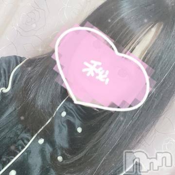長岡人妻デリヘル mamaCELEB(ママセレブ) 体験 りん(27)の1月19日写メブログ「おわり??」