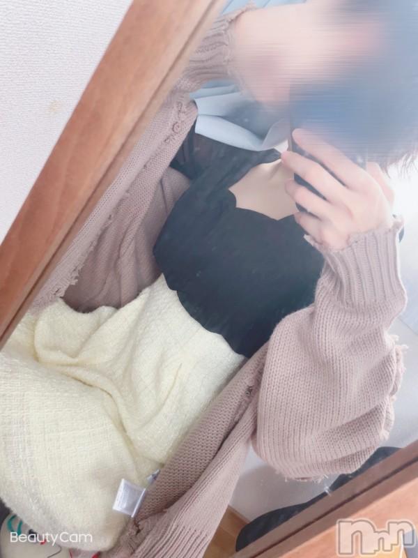 新潟デリヘルDaisy blossom (デイジー ブロッサム) うに 新鮮乙姫(25)の2021年6月10日写メブログ「激おこぷんぷん」