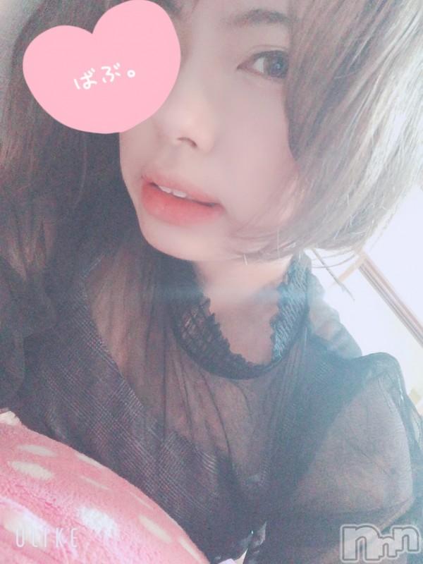 新潟デリヘルDaisy blossom (デイジー ブロッサム) うに 新鮮乙姫(25)の2021年10月14日写メブログ「ごめんなさい。」