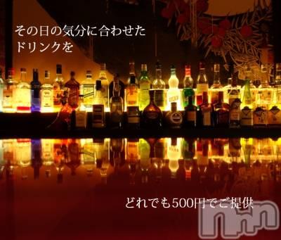 古町居酒屋・バー コミュニケーションバー 【BRIDGES BAR】(ブリッジズバー)の店舗イメージ枚目