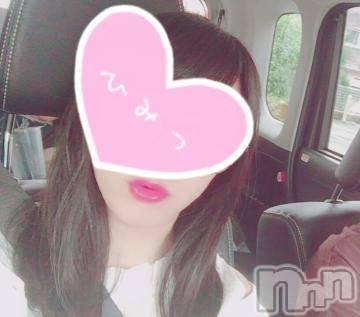 長野デリヘル バイキング ひまり 笑顔が似合う愛嬌◎(24)の4月28日写メブログ「初めて!」