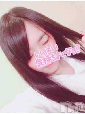長野デリヘル バイキング ひまり 笑顔が似合う愛嬌◎(24)の5月24日写メブログ「いっぱい?」