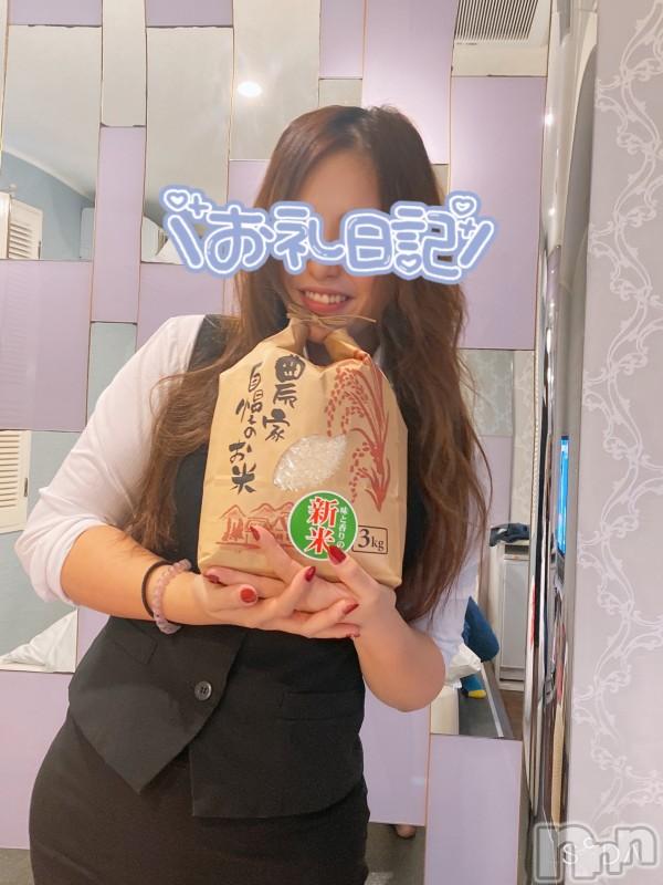 新潟デリヘルOffice Amour(オフィスアムール) えみり/ヘルス&エステ課(25)の2021年10月14日写メブログ「でへへへへ(*´﹃`*)💕」