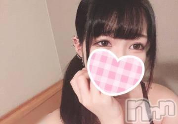 長野デリヘル WIN(ウィン) あお 新人(20)の1月27日写メブログ「出勤?」