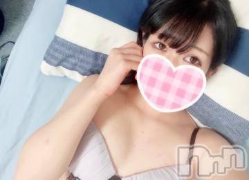 長野デリヘル WIN(ウィン) あお 新人(20)の1月29日写メブログ「おはよう?」