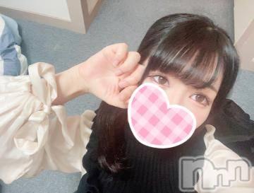 長野デリヘル WIN(ウィン) あお 新人(20)の1月29日写メブログ「[お題]from:美容師さん」