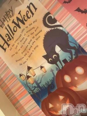 上越デリヘル Charm(チャーム) かずは☆(51)の10月15日写メブログ「HALLOWEEN♪」
