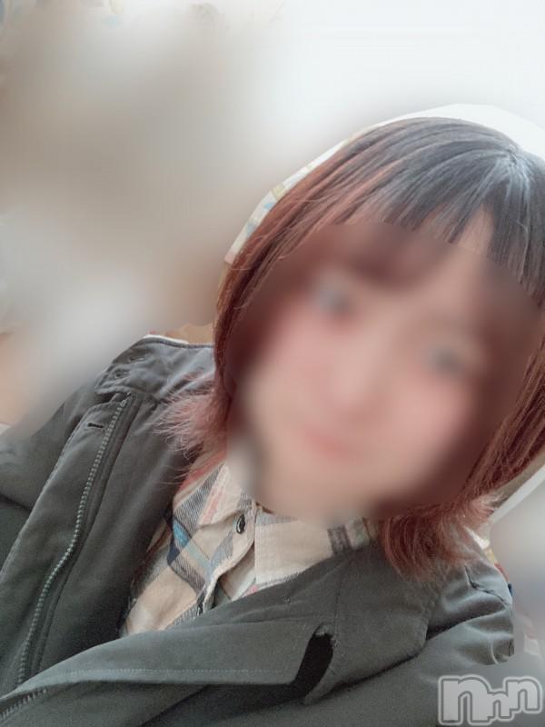 新潟デリヘルデイジー 甘酸っぱ体験 そら(18)の2021年2月23日写メブログ「ばれない?」